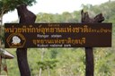 Kui Buri Ranger Station
